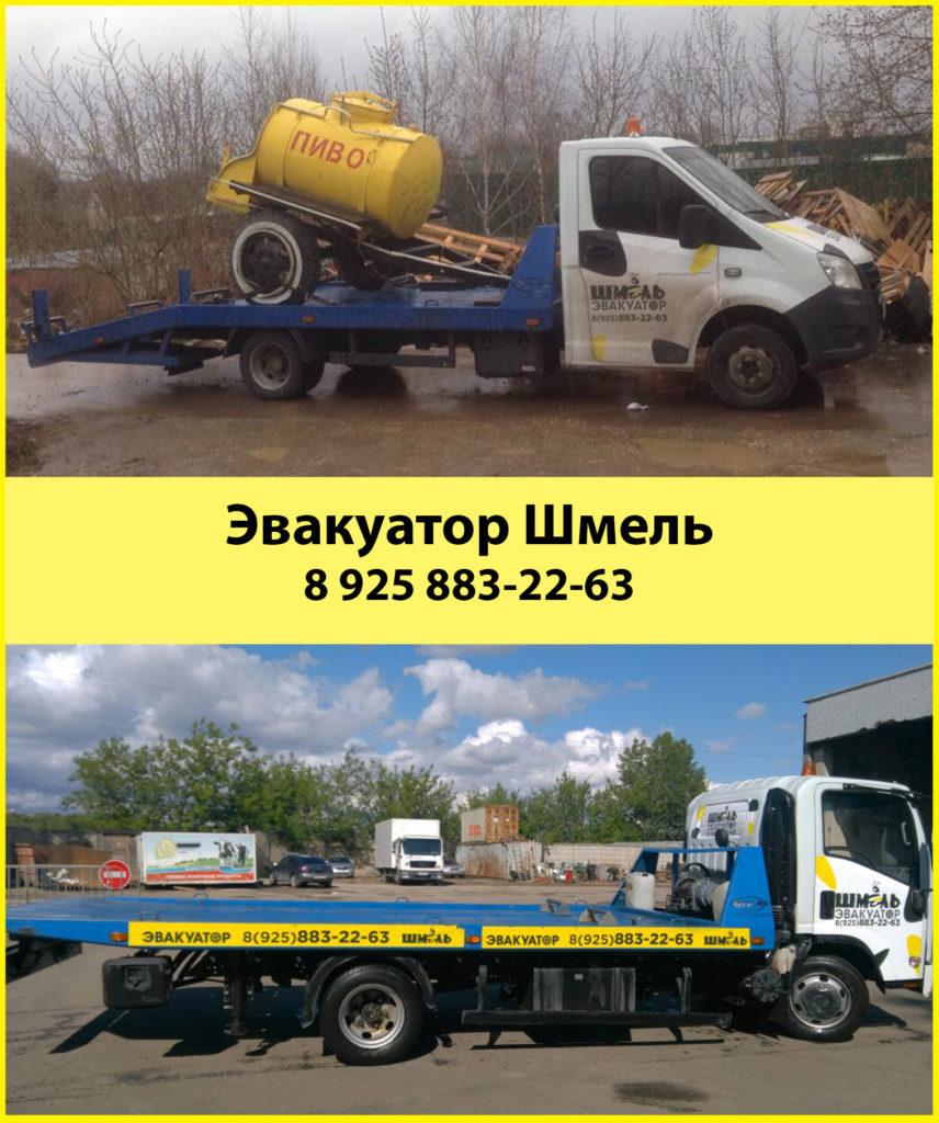 фото эвакуатора на дмитровской