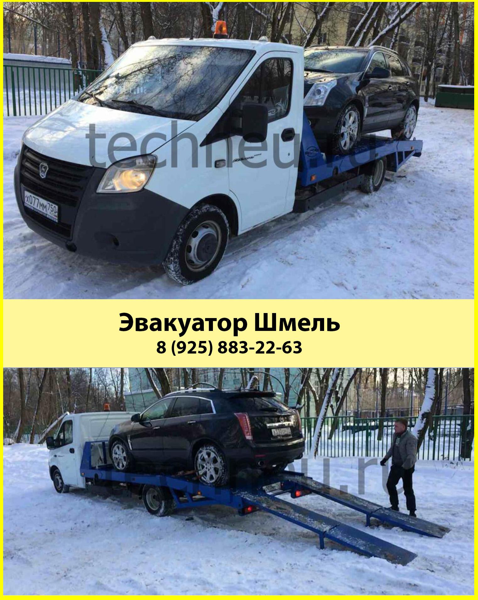 фото эваукатора в ВАО Москвы