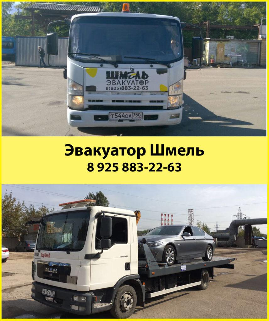 фото эвакуатора на ярославском шоссе
