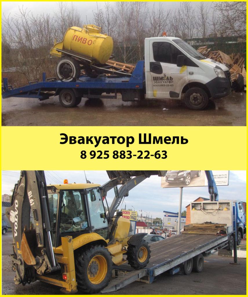 Фото эвакуации трактора