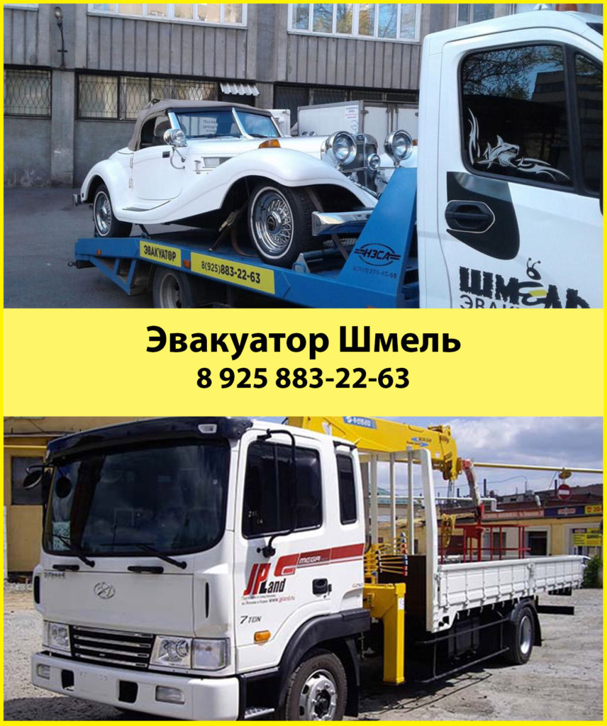 Услуги крана манипулятора в Москве по доступной цене