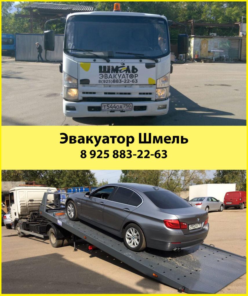 фото эвакуатора на пути из Москвы в Казань