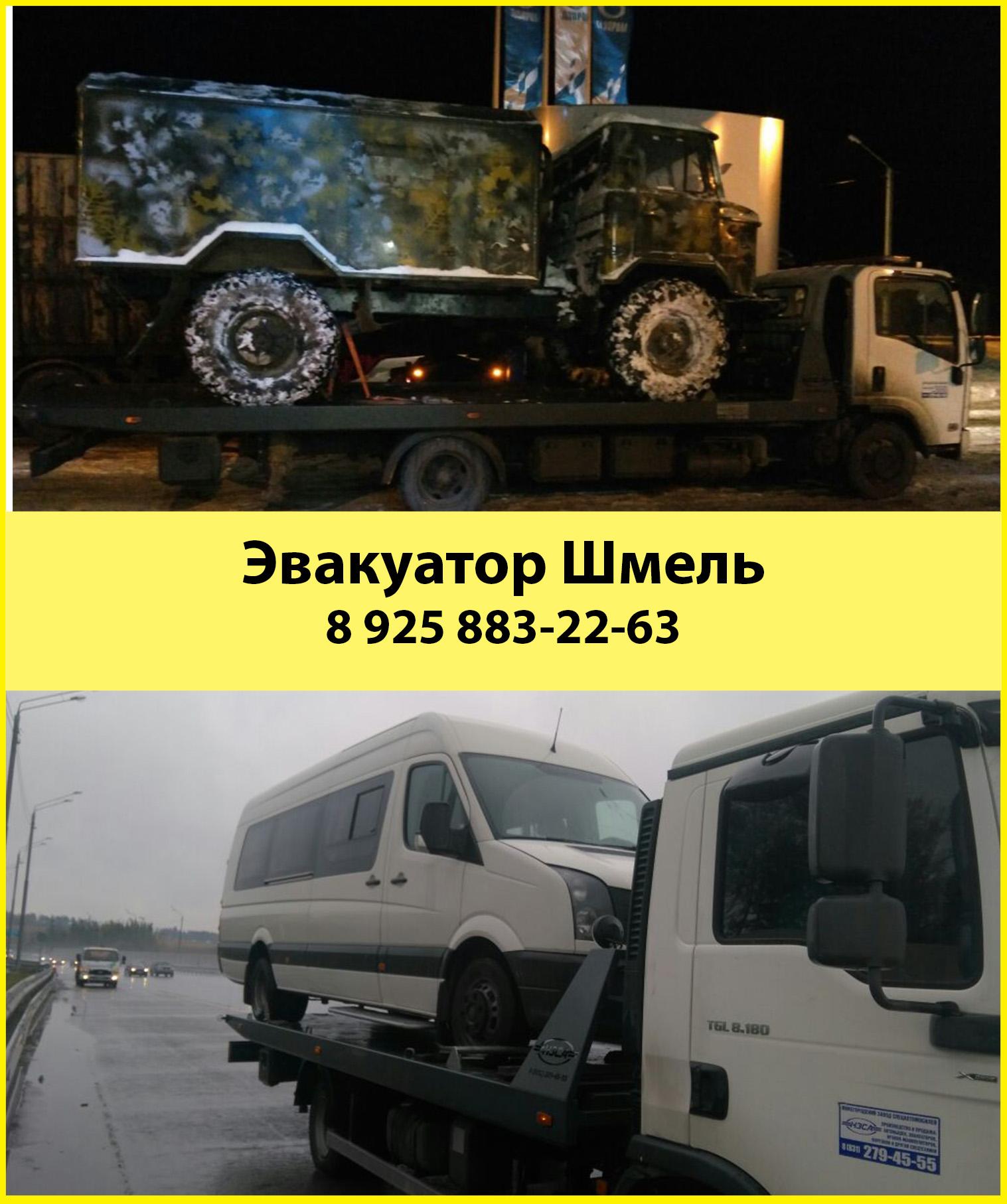 Фото эвакуатора на Курской