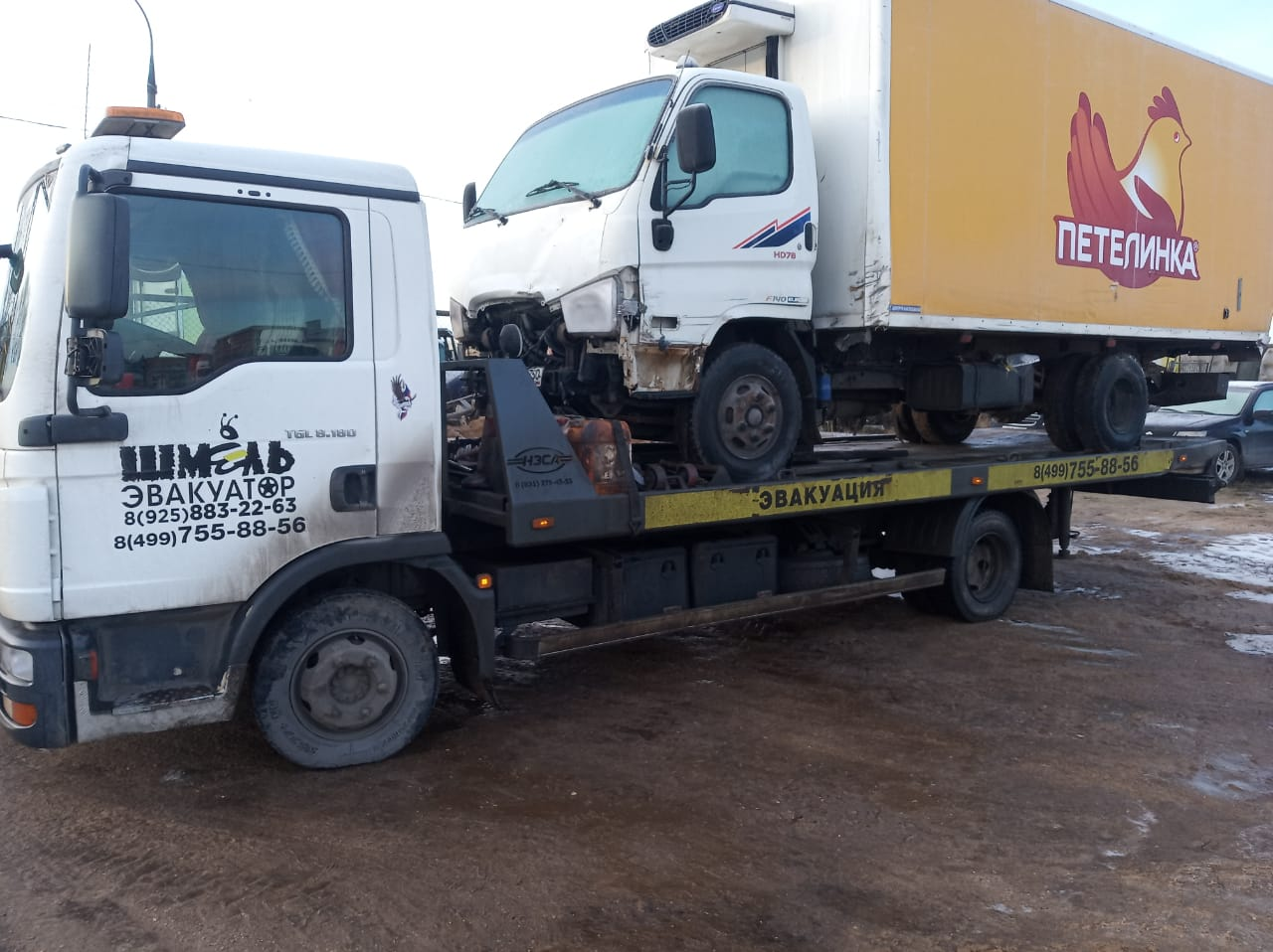 фото грузового эвакуатора